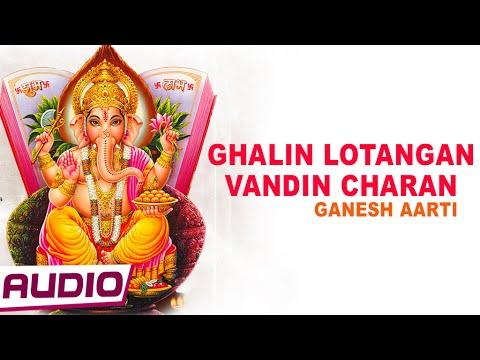 ghalin-lotangan-vandin-charan-|-marathi-devotional-song-|-ganesh-aarti