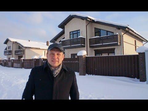Презентация дома с элементами шале с классной планировкой в поселке Певчее на Киевском шоссе