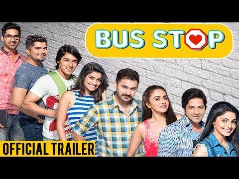 Download Bus Stop   Official Trailer   Amruta Khanvilkar, Pooja Sawant, Aniket Vishwasrao, Siddharth, Hemant