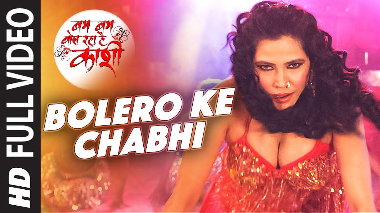 Full Video - Bolero Ke Chabhi  Latest Bhojpuri Hot Item -3431