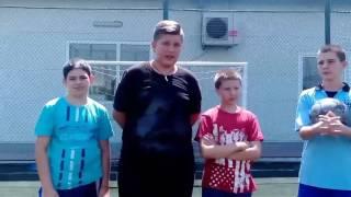 Футболни Богове