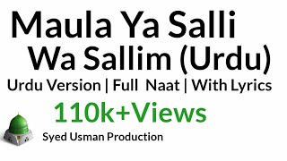 Syed usman production sorry guys for long time now we making a islamic videos every week trying to make story of. any prophet so please subscribe t...