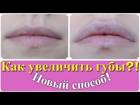 Как избавиться от запаха изо рта - полоскание для ртаиз YouTube · Длительность: 1 мин53 с  · Просмотры: более 33000 · отправлено: 29.08.2012 · кем отправлено: Cerdca