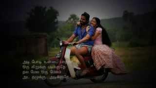 thamirabarani song lyrics | nedunchalai Movie