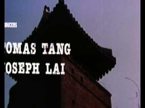 SECRET NINJA ROARING TIGER opening credits