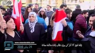 مصر العربية | وقفة لقوى