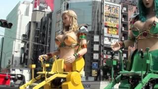 公式サイト http://www.shinjuku-robot.com/pc/access/