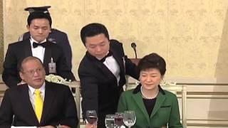 State Dinner, Republic of Korea 10/17/2013