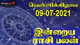 08 07 2021   Indraya Rasi Palan   Today Rasi Palan   Britain Tamil Bhakthi   இன்றைய ராசி பலன்