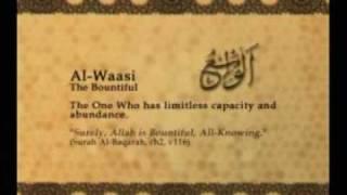 Names of Allah - Al Waasi