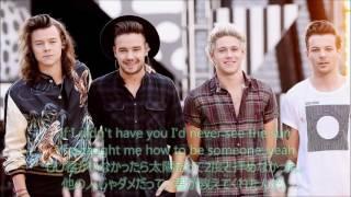 洋楽 和訳 One Direction - Drag Me Down
