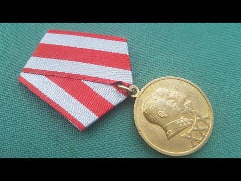 Медаль СССР 30 лет Советской Армии и Флота, 30 лет Вооруженных сил СССР ОБЗОР разновидности и цена
