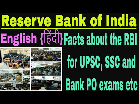 Everything  About Reserve Bank of India  English {हिंदी}  by