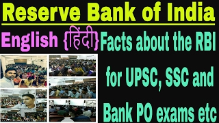 Everything  About Reserve Bank of India  English {हिंदी}  by Th. Vikas Tomar (KD Campus)