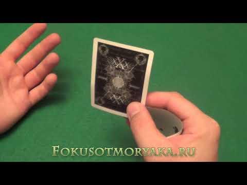 Карточные сменки. Обучение сменке с картами Two Card Colour Change Tutorial colourchangecardtrick