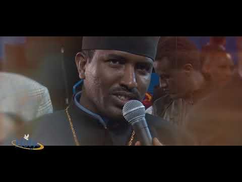 Prophet Belay ወይ ጉድ ዘንድሮ ጳጳሱ እና አገልጋዮቹ የሚሉት አለ ይስሟቸው!! thumbnail