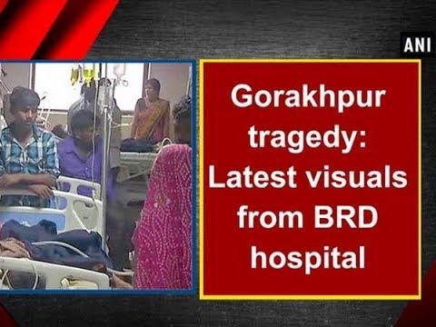 Gorakhpur tragedy: Latest visuals from BRD hospital - Uttar Pradesh News