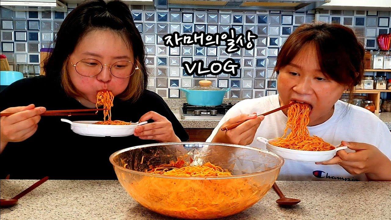 [자매의일상]1일1식 다이어트먹방 브이로그(두부유부초밥,김치비빔계란국수)  Fried Tofu Sushi, Kimchi Bibim Guksu Mukbang