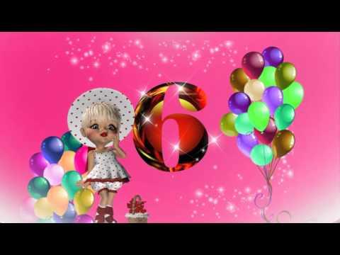 Футаж 6 лет девочка