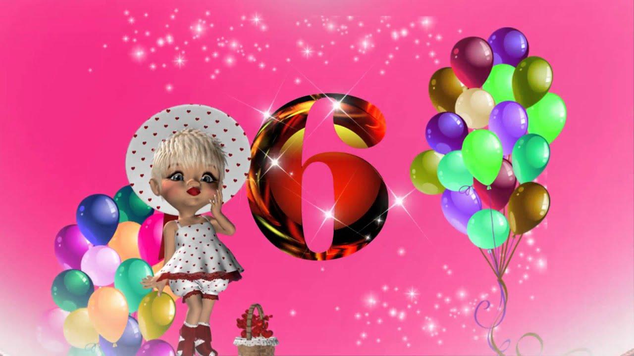 Днем, день рождения 6 лет девочке открытка