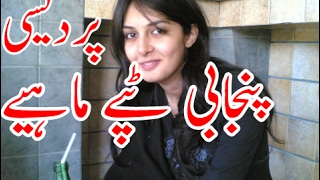 Songs mp3 punjabi pakistani Download Top