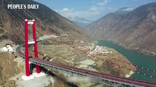 Magnificent Daduhe bridge connecting the Tibetan plateau with Sichuan province