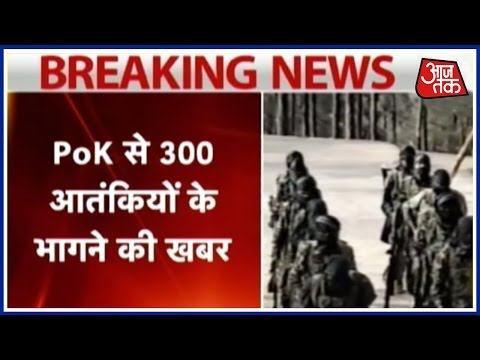 300 Terrorists Leave Training Camps In PoK, After Indian Surgical Strikes