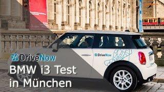 DriveNow und BMW i3 Test in München | Deutsch | HD