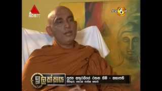 Ilakkaya Sirasa TV 07th April 2015 Thumbnail