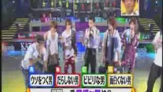 19:00 - 19:58 サプライズ(日本テレビ系) バラエティ KAT-TUNが生出演!