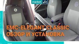 видео Чехол на руль от интернет-магазина auto-komplekt.com.ua