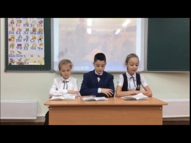 Изображение предпросмотра прочтения – «Ученики 3 Г класса» читает произведение «Бежин луг» И.С.Тургенева