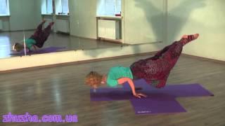Тренировка по йоге. Урок № 3