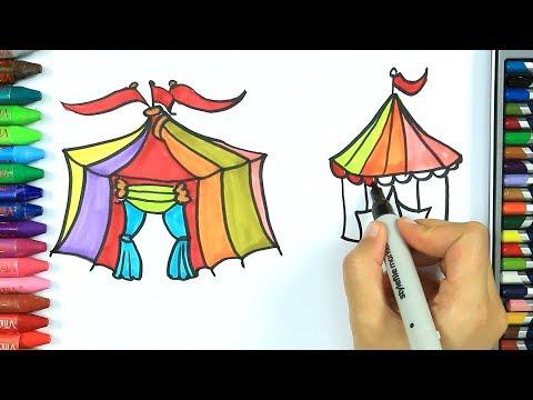 Как нарисовать цирк ребенку