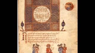Adrian Enescu - Psalm