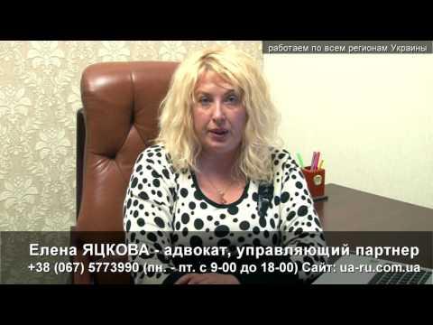 Адвокат Ярмолинцы  Отмена заявления об отказе от наследства