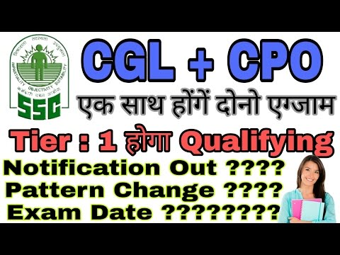 SSC CGL AND CPO Merge | SSC Notification Out ? | Pattern Change ? |