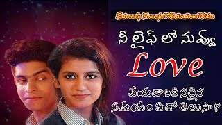 Latest Best Telugu Motivational Speeches/Videos for Students and Youth - Telugu Inspirational Videos