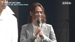 池田純矢が脚本を手掛けた舞台「LADY OUT LAW!」が9月14日から品川プリ...