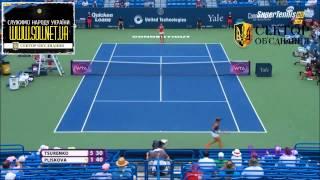 Теннис по-украински: Украинская теннисистка Леся Цуренко (46) наносит поражение 8 ракетке мира.