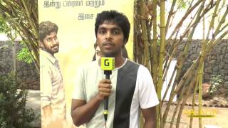 Gv Prakash on Pencil