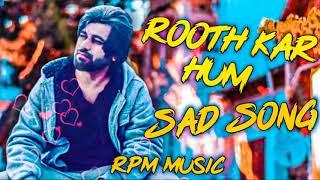 Rooth Kar Hum Unahe Bhool Jane Lage Dj Remix | Sad Bewafa Dj Remix Song