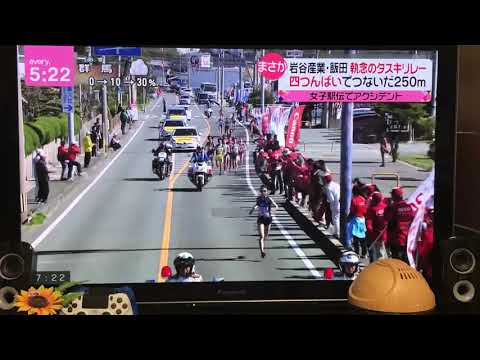 Marathon Japanese girl Running knees
