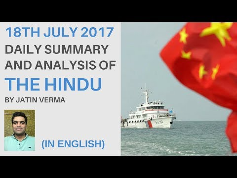 18th July 2017 The Hindu News Daily Analysis In English By Jatin Verma