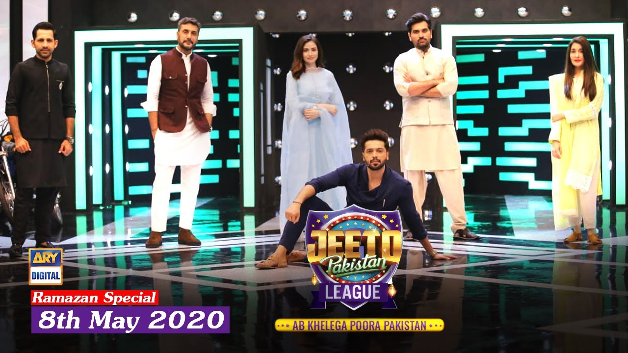 Jeeto Pakistan League | Ramazan Special | 8th May 2020 | ARY Digital