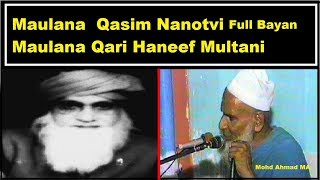 Maulana muhammad qasim nanotvi full bayan by qari haneef multani ✔👍 top 10 video no 1 ➜ 420 k views m...