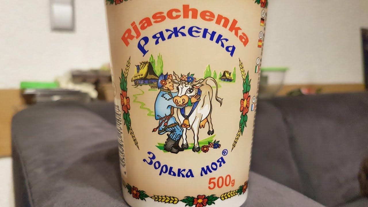 Rjaschenka (russisches Getränk) ¦ TEST - YouTube