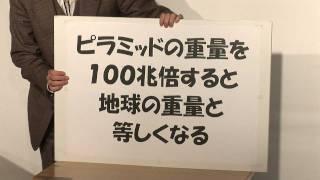 動画だけじゃない!!お笑いメディアオモプラッタ! http://www.omoplata.n...