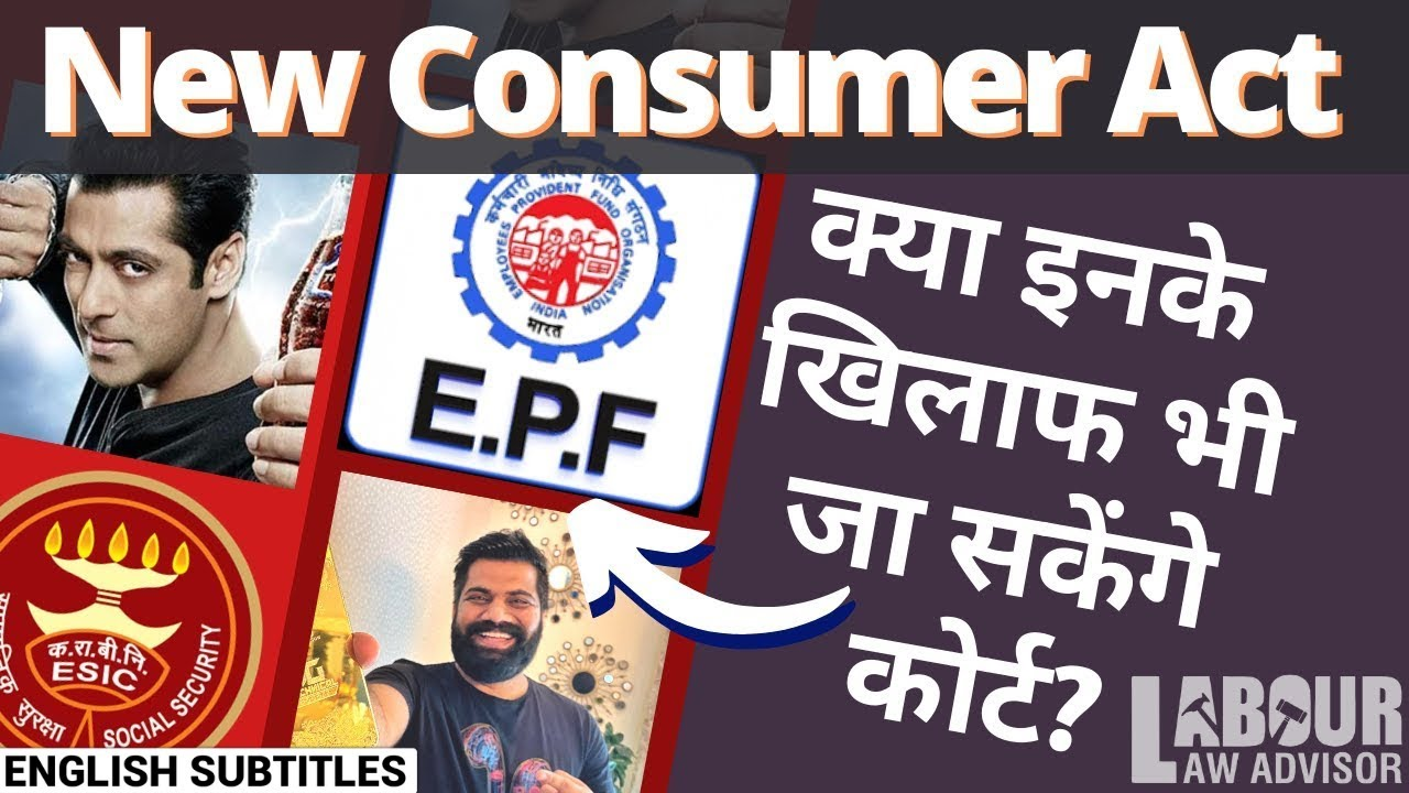 आम Consumer को मिलेगी राहत? 10 Rules You must know | New CONSUMER PROTECTION ACT 2019 @Legal SHOTS