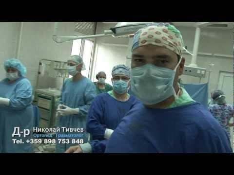 Ортопеды Москвы, запись на - DocDoc